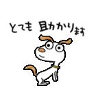 犬のウッピー2(敬語編)(個別スタンプ:15)