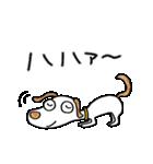 犬のウッピー2(敬語編)(個別スタンプ:16)