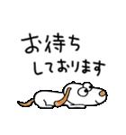 犬のウッピー2(敬語編)(個別スタンプ:17)