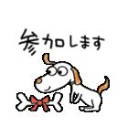 犬のウッピー2(敬語編)(個別スタンプ:18)