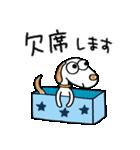 犬のウッピー2(敬語編)(個別スタンプ:19)