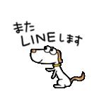 犬のウッピー2(敬語編)(個別スタンプ:20)