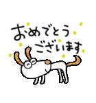 犬のウッピー2(敬語編)(個別スタンプ:21)