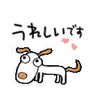 犬のウッピー2(敬語編)(個別スタンプ:22)