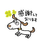 犬のウッピー2(敬語編)(個別スタンプ:24)