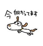 犬のウッピー2(敬語編)(個別スタンプ:25)