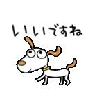 犬のウッピー2(敬語編)(個別スタンプ:26)