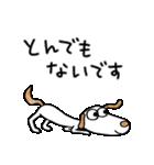 犬のウッピー2(敬語編)(個別スタンプ:27)