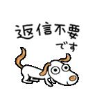 犬のウッピー2(敬語編)(個別スタンプ:28)