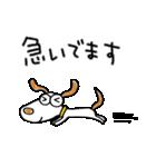 犬のウッピー2(敬語編)(個別スタンプ:29)