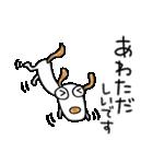 犬のウッピー2(敬語編)(個別スタンプ:30)