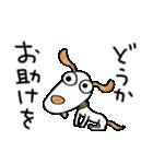 犬のウッピー2(敬語編)(個別スタンプ:31)