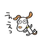 犬のウッピー2(敬語編)(個別スタンプ:34)