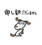 犬のウッピー2(敬語編)(個別スタンプ:35)
