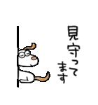 犬のウッピー2(敬語編)(個別スタンプ:36)