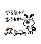 犬のウッピー2(敬語編)(個別スタンプ:37)