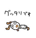 犬のウッピー2(敬語編)(個別スタンプ:38)