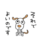 犬のウッピー2(敬語編)(個別スタンプ:39)