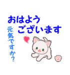 赤ちゃん白猫 毎日優しいスタンプ(個別スタンプ:1)