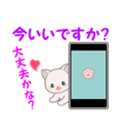 赤ちゃん白猫 毎日優しいスタンプ(個別スタンプ:2)
