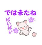 赤ちゃん白猫 毎日優しいスタンプ(個別スタンプ:3)
