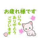 赤ちゃん白猫 毎日優しいスタンプ(個別スタンプ:5)