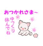 赤ちゃん白猫 毎日優しいスタンプ(個別スタンプ:6)