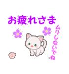 赤ちゃん白猫 毎日優しいスタンプ(個別スタンプ:7)