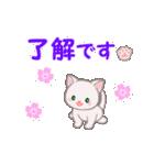 赤ちゃん白猫 毎日優しいスタンプ(個別スタンプ:9)