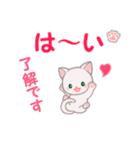 赤ちゃん白猫 毎日優しいスタンプ(個別スタンプ:10)