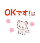 赤ちゃん白猫 毎日優しいスタンプ(個別スタンプ:12)