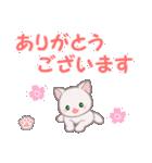 赤ちゃん白猫 毎日優しいスタンプ(個別スタンプ:13)