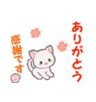 赤ちゃん白猫 毎日優しいスタンプ(個別スタンプ:15)