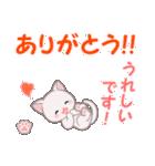 赤ちゃん白猫 毎日優しいスタンプ(個別スタンプ:16)