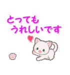 赤ちゃん白猫 毎日優しいスタンプ(個別スタンプ:17)
