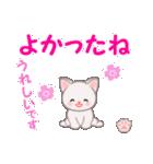 赤ちゃん白猫 毎日優しいスタンプ(個別スタンプ:18)