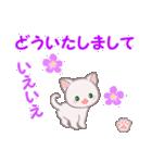 赤ちゃん白猫 毎日優しいスタンプ(個別スタンプ:19)