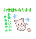 赤ちゃん白猫 毎日優しいスタンプ(個別スタンプ:21)