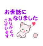 赤ちゃん白猫 毎日優しいスタンプ(個別スタンプ:22)