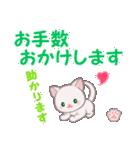 赤ちゃん白猫 毎日優しいスタンプ(個別スタンプ:23)