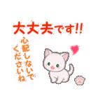 赤ちゃん白猫 毎日優しいスタンプ(個別スタンプ:25)