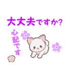 赤ちゃん白猫 毎日優しいスタンプ(個別スタンプ:26)