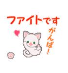 赤ちゃん白猫 毎日優しいスタンプ(個別スタンプ:27)