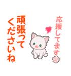 赤ちゃん白猫 毎日優しいスタンプ(個別スタンプ:28)