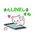 赤ちゃん白猫 毎日優しいスタンプ(個別スタンプ:30)