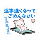 赤ちゃん白猫 毎日優しいスタンプ(個別スタンプ:31)