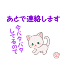赤ちゃん白猫 毎日優しいスタンプ(個別スタンプ:32)