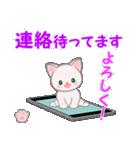 赤ちゃん白猫 毎日優しいスタンプ(個別スタンプ:34)