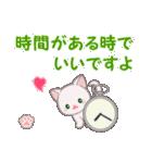 赤ちゃん白猫 毎日優しいスタンプ(個別スタンプ:35)