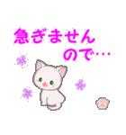 赤ちゃん白猫 毎日優しいスタンプ(個別スタンプ:36)